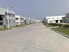 HANGZHOU AFOL INDUSTRY CO.,LTD.