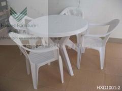 供应休闲桌椅-HXD1012