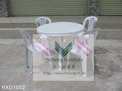 供應塑料桌椅-HXD1002