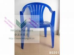 plastic arm chair B0201