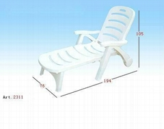 供应塑料躺椅-B2311
