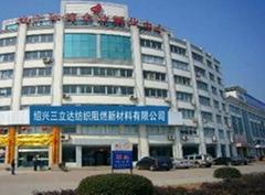 Shaoxing Sanlida Textile Flame Retardant New Materials Co.,Ltd.