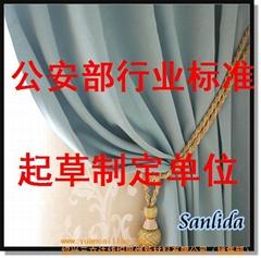 三立达防火阻燃蓝色遮光窗帘