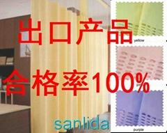 Sanlida 100% polyester fire retardant hospital curtain fabric