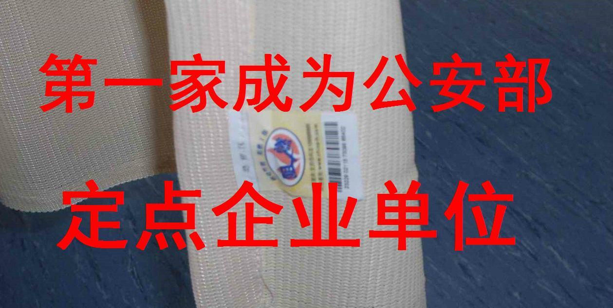 Sanlida 100% polyester flame retardant medical curtain fabric 2