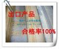 Sanlida 100% polyester IFR curtain fabric
