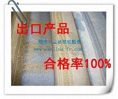 100%涤纶永久阻燃提花窗帘布(阻燃1级)