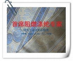 Sanlida 100% polyester flame retardant fabric for hotel curtain