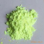 荧光增白剂 1