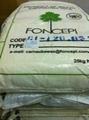 巴西棕櫚蠟T1粉