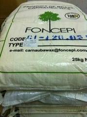 巴西棕榈蜡T1粉