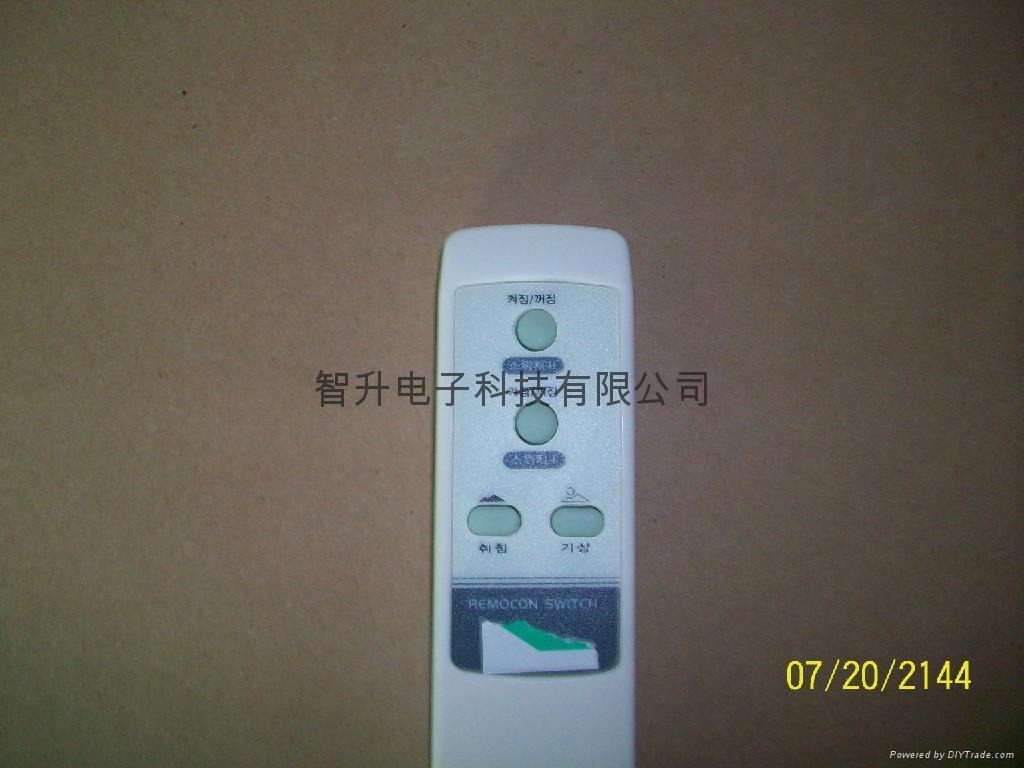 遥控器 3