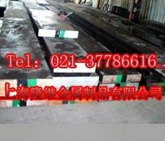 供應模具鋼MEK4、XC45、ADC3、SMV4S 材料