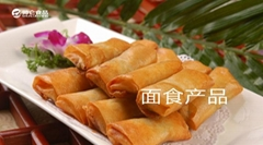 Spring rolls (vegetarian stuffing)