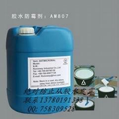 膠水添加防霉劑