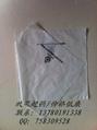 服飾專用環保防霉紙(16*8cm) 2