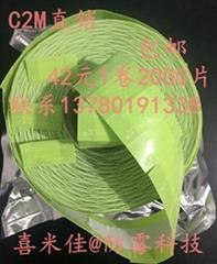 綠色環保防霉片/廠家直銷/質量