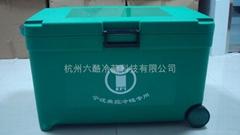 80L寧波疾病預防控制中心批量採購款疫苗冷藏箱