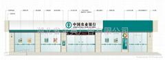 提供中国农业银行新网点标识牌