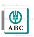 提供中国农业银行新网点标识牌 2