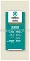提供中国农业银行新网点标识牌 3