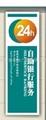 提供中国农业银行新网点标识牌 4