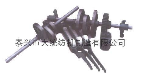 2/1、1/2斜紋踏盤裝置 1