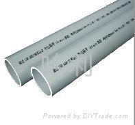 錨牌PVC-C冷熱水管