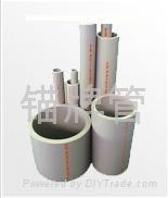 中山環宇公司CPVC冷熱水管