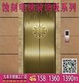 不鏽鋼電梯板,電梯蝕刻裝飾板,花紋板,蝕刻板 5