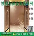 不鏽鋼電梯轎廂裝飾板