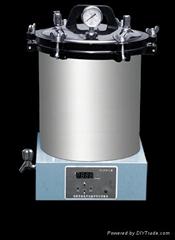 protable sterilizing equipment
