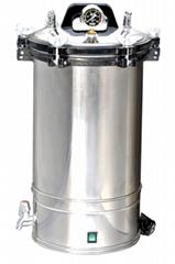 手提式压力蒸汽灭菌器