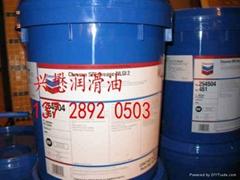 廣州龍崗防盜門專用四合一磷化液
