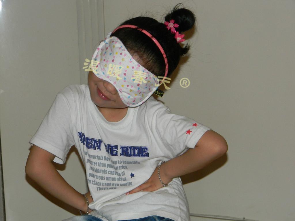 智多星護眼罩 3