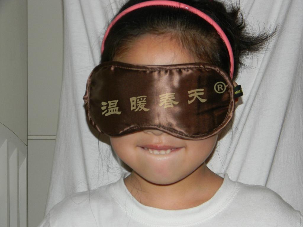 高档真丝护眼罩 3