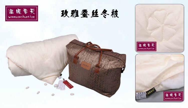 Mei ya Silk quilt 1
