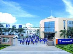 Zhongshan Yongan Plastic Building Material Co., Ltd.