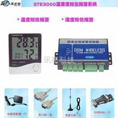 短信溫濕度報警器
