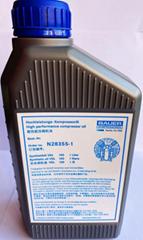 宝华高性能压缩机油N28355-1