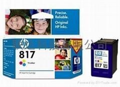 HP4308墨盒原装专卖