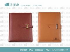 leather agenda