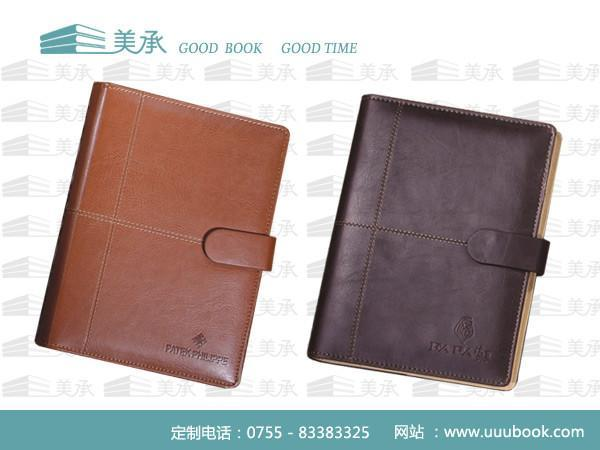 leather planner 1