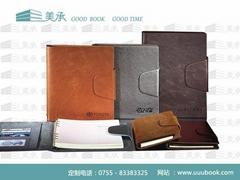 Hong Kong loose notebook