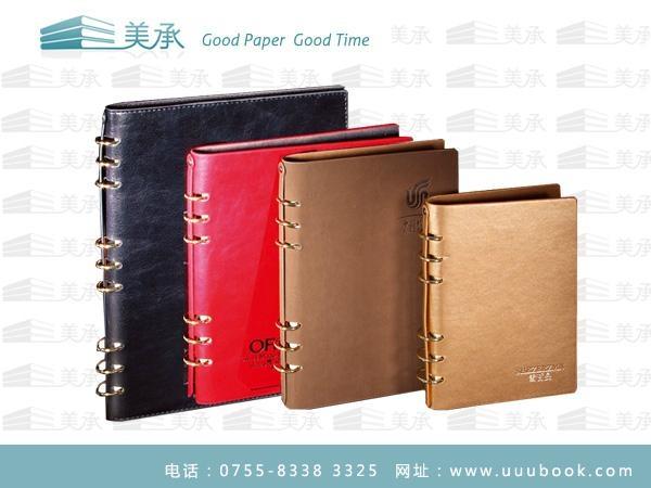 香港Hong Kong文件夹 3