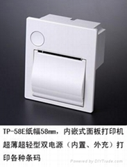 日本SANEI微型打印機TP-58E