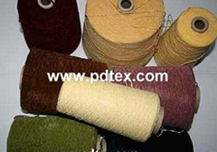 Chenille yarn, Fancy yarn, Chenille, Knitting yarn, Weaving yarn, Yarn