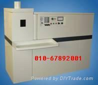 磁性材料分析光谱仪