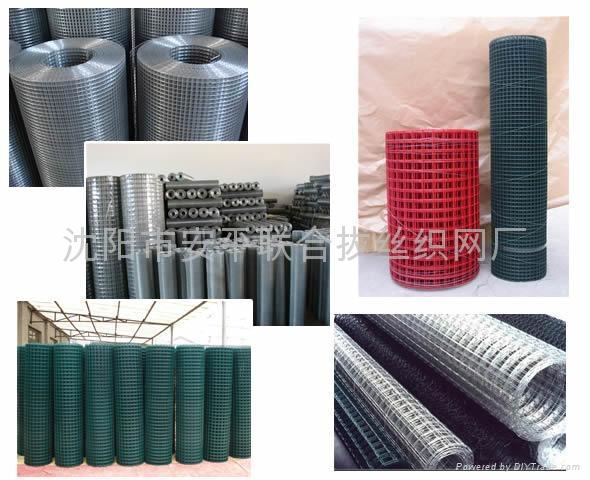 沈阳电焊网 1