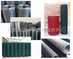 沈阳电焊网
